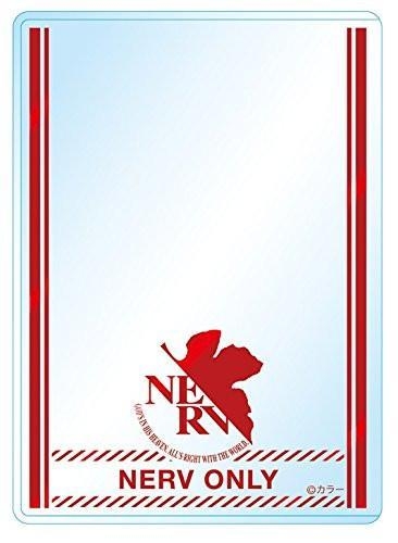 Premium Card Side Loader Guard - Rebuild of Evangelion Nerv (3PCS)