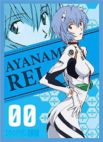 Rebuild of Evangelion - Rei Ayanami - Sleeves Platinum Grade 80CT