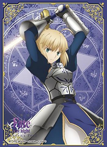 Fate/stay night: Heaven`s Feel - Saber Altria Pendragon - Character Sleeves 80CT