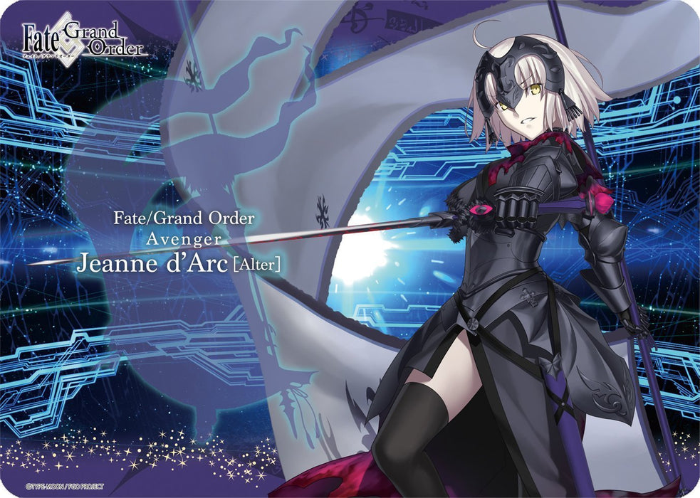Fate Grand Order - Avenger Jeanne d`Arc Alter - Rubber Play Mat FGO