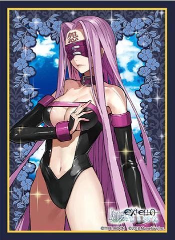 Fate/Extella Link Medusa Mask de Gorgon Ver. - Character Sleeves 80CT