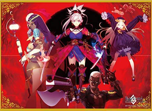 Fate/Grand Order - Character Play Mat Type C