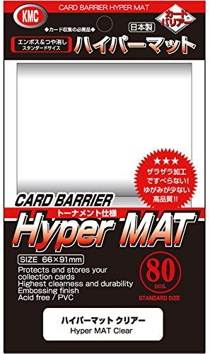 KMC Full Sized Clear Hyper Mat Sleeves (80 count)