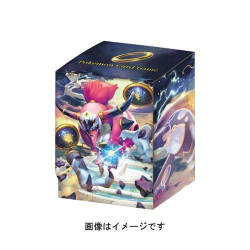 Pokemon XY Unbound Hoopa - Deck Box