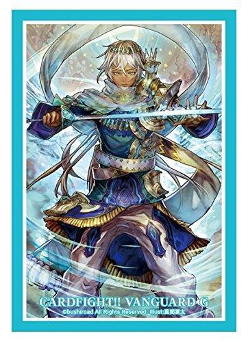 Vanguard - Fides Blazing Sword - Mini Sleeves Vol.225