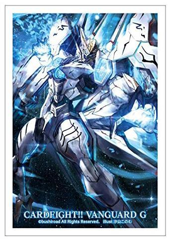 Vanguard - Ethics Buster Catastrophe Ultimate Beast Deity - Mini Sleeves Vol.236
