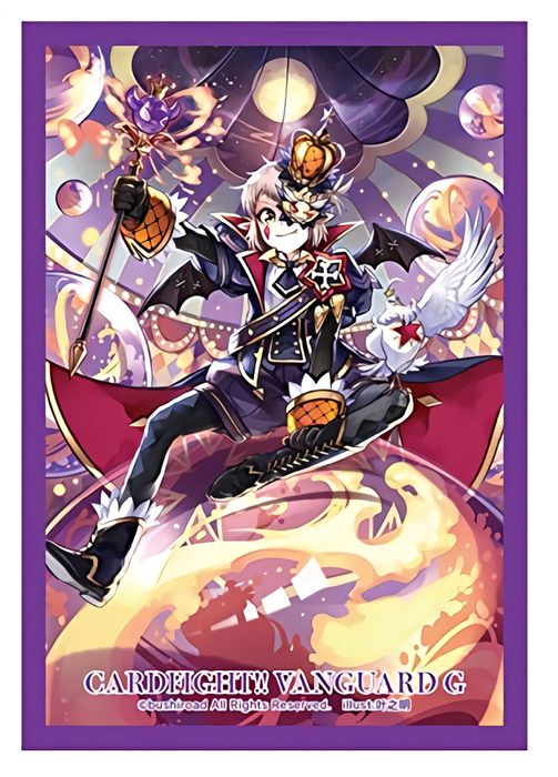 Vanguard - Harri Masked Magician - Mini Character Sleeves Vol.269
