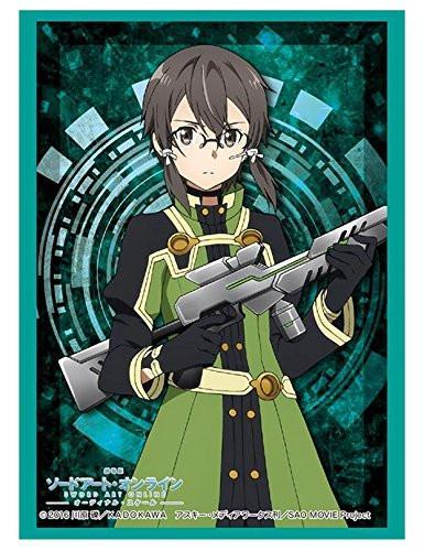 Sword Art Online Ordinal Scale - Sinon - Sleeves HG Vol.1226 SAO