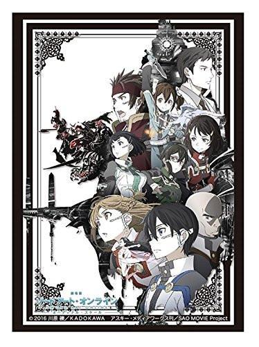 Sword Art Online Ordinal Scale - Sleeves HG Vol.1264  SAO