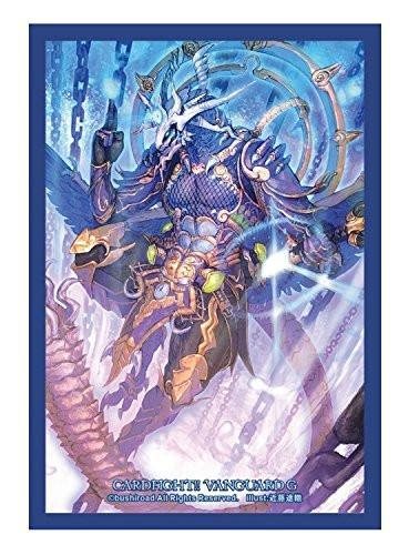 "Vanguard - Demon Stealth Dragon, Shiranui ""Oboro"" Mini Character Sleeves Vol.274"