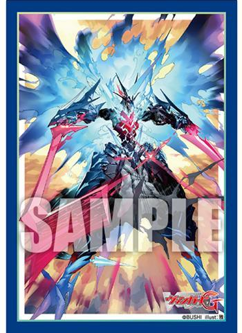 Vanguard Claret Sword Helheim Supremacy True Dragon - Event Limited Mini Sleeves Vol.33