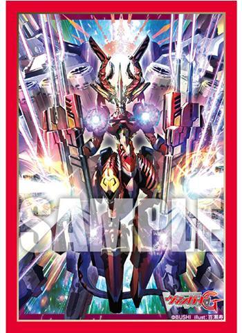 Vanguard Ziegenburg Flare Arms - Event Limited Mini Sleeves Vol.34