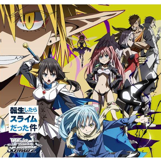 Weiss Schwarz: That Time I Got Reincarnated as a Slime Vol.2 - JP Booster Box & Case Pack