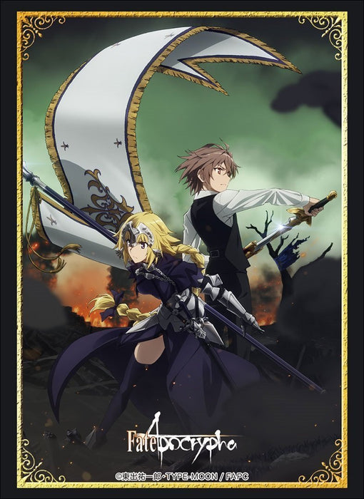 Fate/Apocrypha - Sieg & Jeanne Ruler - Character Sleeves HG Vol.1502