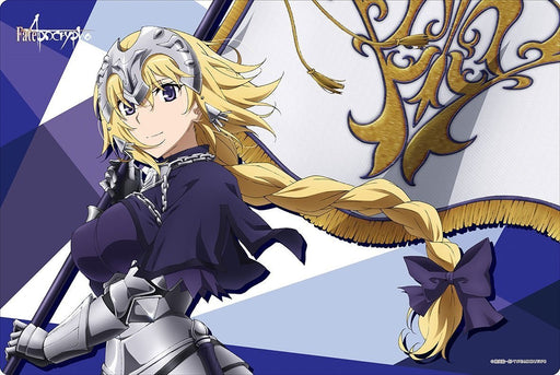 Fate/Apocrypha - Jeanne d'Arc Ruler - Character Rubber Play Mat Vol.134