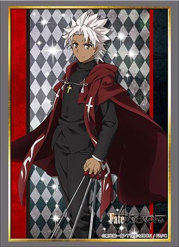Fate/Apocrypha - Shirou Kotomine Ruler - Character Sleeves HG Vol.1554