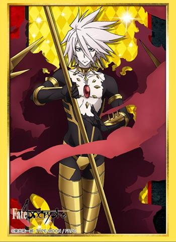 Fate/Apocrypha - Karna Lancer of Red - Character Sleeves HG Vol.1557
