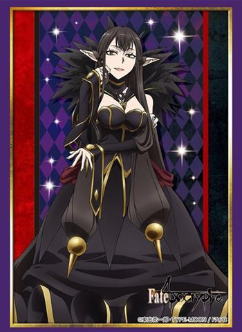 Fate/Apocrypha - Semiramis Assassin of Red - Character Sleeves HG Vol.1561