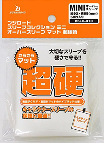 Over Sleeve Mini - Character Guard Mat Super-Hard BSLC-010 Bushiroad