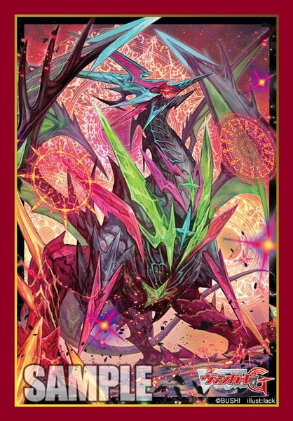 Vanguard - Luard Dragabyss - Event Limited Mini Sleeves Vo.42