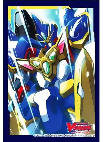 Vanguard - Great Daiyusha Ultimate Dimensional Robo - Character Mini Sleeves Vol.347 Part 2