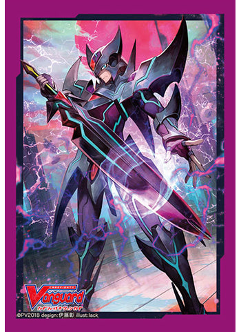 Vanguard - Blaster Dark - Character Mini Sleeves Vol.349 Part 2