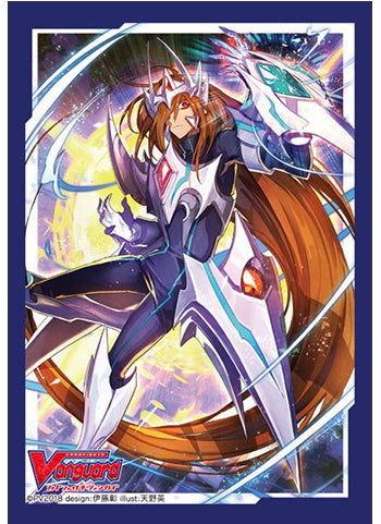 Vanguard - Exculpate the Blaster - Character Mini Sleeves Vol.355
