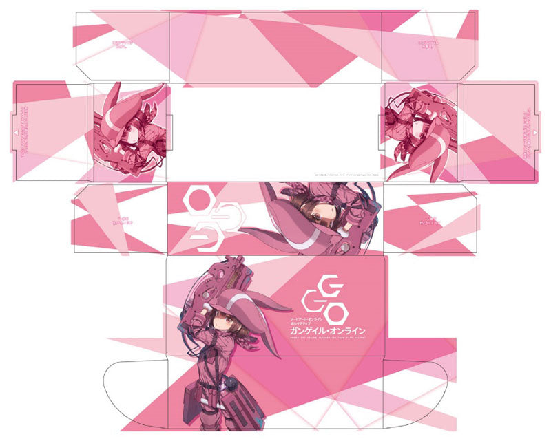 Sword Art Online GGO Alternative Llenn - Character Storage Box Vol.273 SAO