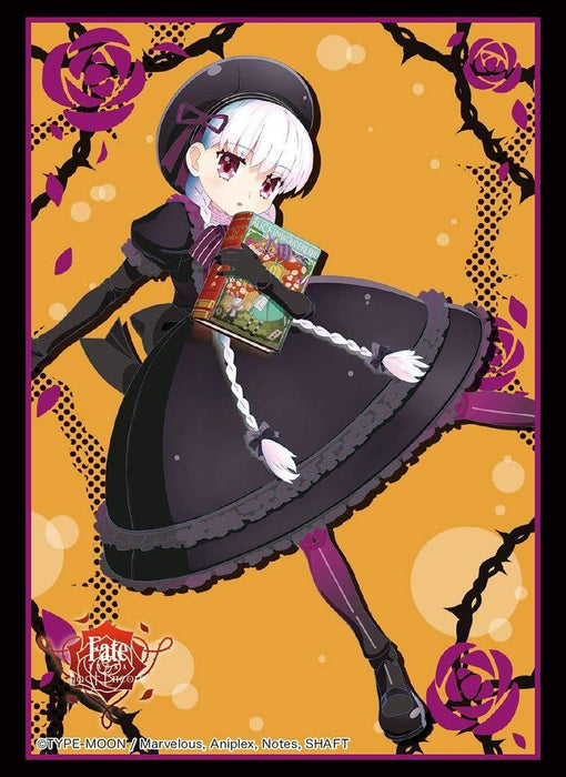 Fate/EXTRA Last Encore Caster Nursery Rhyme - Character Sleeves HG Vol.1764