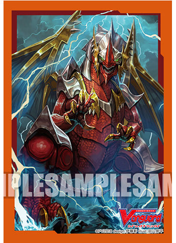 Vanguard Great Composure Dragon - Character Mini Sleeves Vol.366