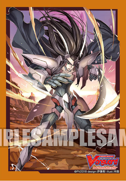 Vanguard - Ezel Raven-haired - Character Mini Sleeves Vol.369