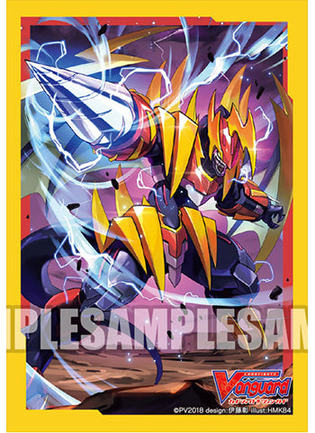 Vanguard - Detonix Drill Dragon - Character Mini Sleeves Vol.371