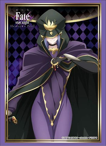 Fate/stay night Heaven's Feel - Caster Medea - Character Sleeves HG Vol.1805