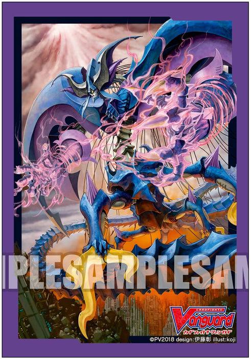 Vanguard - Greion Docking Deletor - Character Mini Sleeves Vol.373