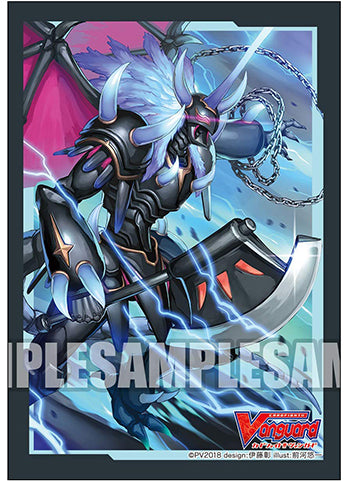 Vanguard - Zangeki Dueling Dragon King - Character Mini Sleeves Vol.378