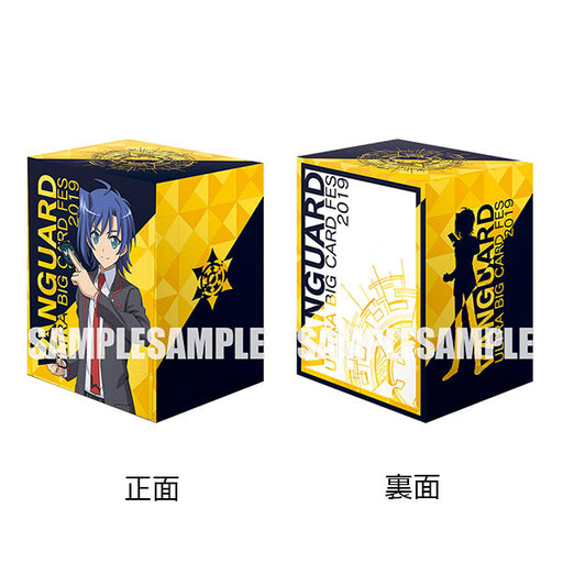 Vanguard Aichi - Character Exclusive Deck Box V2 Vol.23