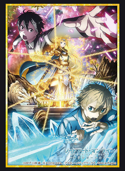 Sword Art Online Alicization - Asuna and Kirito and Eugeo - Character Sleeve - HG Vol.2104 Part.2