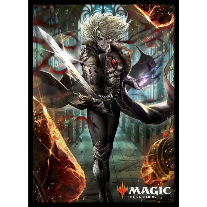 Magic The Gathering War of the Spark Sorin, Vengeful Bloodlord - Character Sleeves MTGS-096 80CT