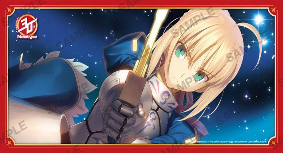 Fate/Zero - Saber Newtype 30 - Rubber Play Mat