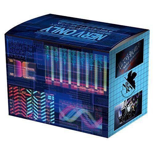 Nerv Super Double Deck Box - Neon Genesis Evangelion