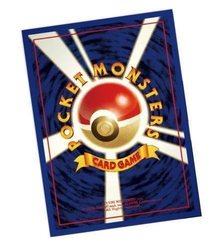 Pokemon Shield First Design OG Sleeves