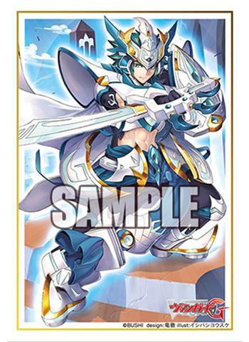 Vanguard Altmile Higher Deity Knight Limited Character Mini Sleeves