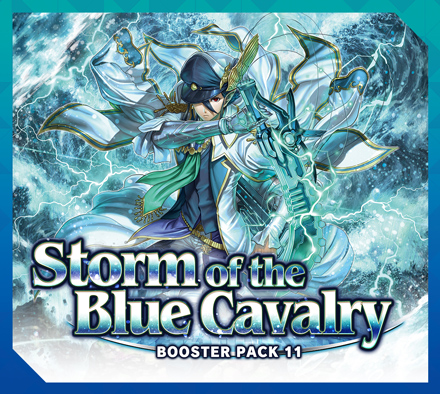Vanguard - Storm of the Blue Cavalry - Booster Box - VBT 11