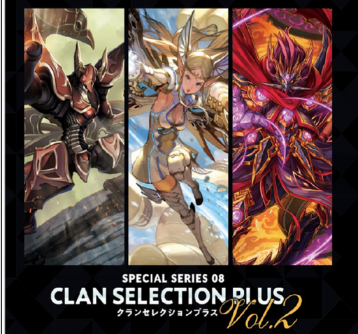 Vanguard - Clan Selection Plus Special Series 08 - Booster Box - Vol.2 (Pre-order) Apr 2021