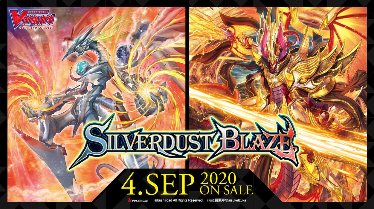 "Vanguard Booster Box / Case of 20 - ""Silverdust Blaze""- VGE VBT8"