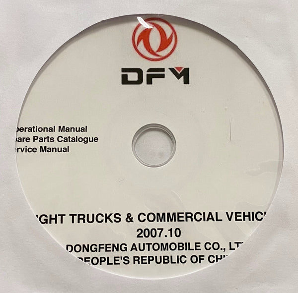 2007 Dong Feng Light Trucks & Commercial Vehicles Parts Catalog