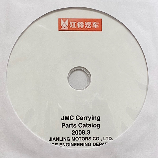 2008 JMC Carrying Truck (China) Parts Catalog
