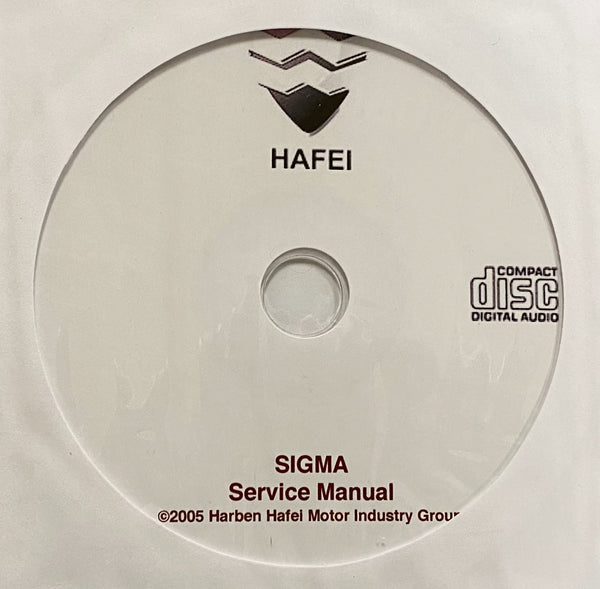 2005 Hafei Sigma Workshop Manual