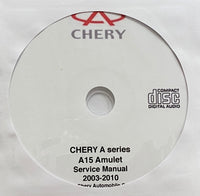 2003-2010 Chery A series (A15 Amulet) Workshop Manual