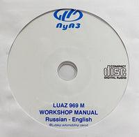 1979-1992 Luaz 969 M Workshop Manual in English and Russian